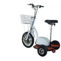 Электроскутер Elbike Trike 350W Orang/White Оранжевый/Белый
